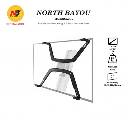 NB North Bayou FP-1 Extension VESA Adapter Fixing Bracket Monitor Holder for 17-27 inch No Mounting Hole Monitors